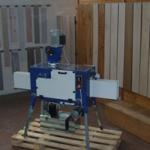 2 150x150 - Ostale mašine i oprema