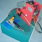 361 150x150 - Ostale mašine i oprema